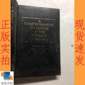 英文书  A comprehensive  grammar of the english  language  英语综合语法