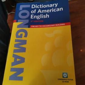 Longman Dictionary of American English [With CD-ROM] 第四版