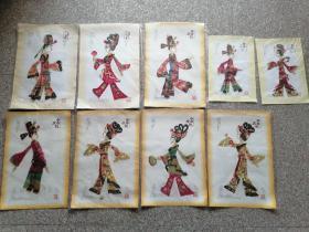 中国皮影 陕西皮影 9个合售【大的7个,小的2个】