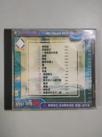 我心永恒(VCD)(1张光盘)