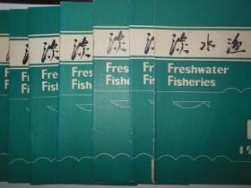 淡水渔业1989年第1——6期