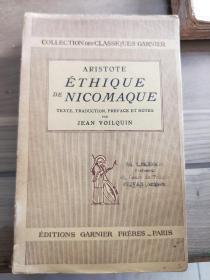 法文原版书:1940年 尼科马西亚伦理亚里士多德 Aristote éthique de nicomaque