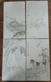 民国荣宝斋笺四枚