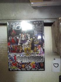 玩具月刊   2012  86