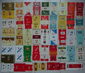 烟标44个品种(共204张合售)有拆包和库存标