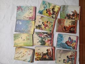 六年制小学语文课本1-12册全(5)