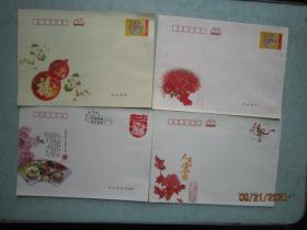 面值2.4元邮资封,多种图样, 无地址 无邮编,50枚一包合售