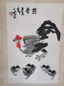 北京画院副院长,著名画家-------【崔子范】-------原装裱真迹------【该藏品得自一已移民家庭】