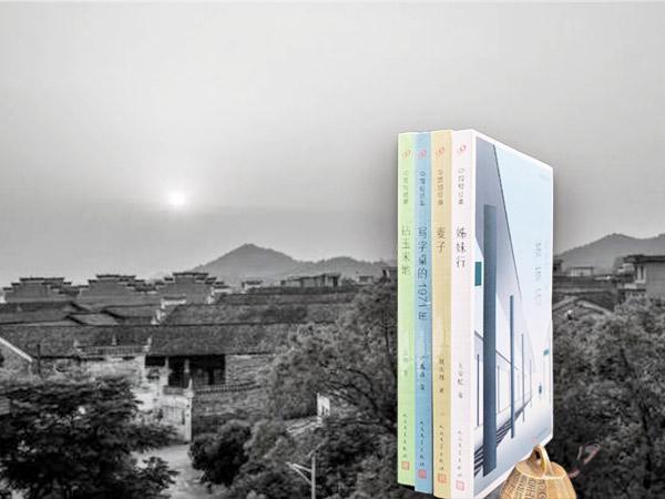 中国短经典套装四册(王安忆签名《姊妹行》+刘庆邦签名《麦子》+叶兆言签名《写字桌的1971年》+张炜签名《钻玉米地》)一版一印