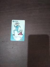 中国电信201电话 卡