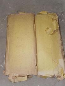 五十年代 竹纸一刀  100张