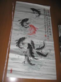 鱼跃龙门2( 马兰坤  周仁辉合作国画)
