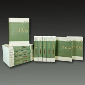 清史稿(简体横排本 32开平装 全十二册 原箱装)