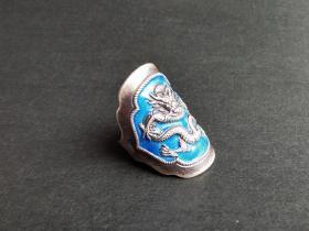龙纹烧蓝老银戒指