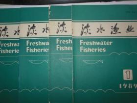 淡水渔业1989年第1——4期