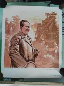 1977年赖少其、师松龄、陶天月、林之耀作-沿途一望,生气蓬勃,毛主席视察安徽