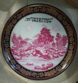 画瓷名家林瀚 胭脂红山水大瓷盘《千峦万嶂雪景图》