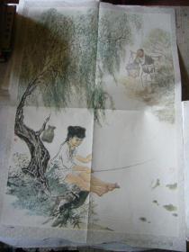 六年制小学课本语文第六册教学图片:小儿垂钓 半开大小 印刷品