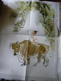 六年制小学课本语文第六册教学图片:所 见 2开大小 印刷品