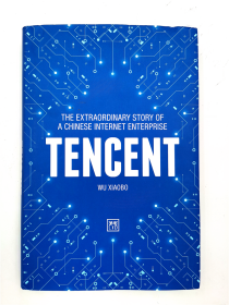 the extraordinary story of  internet enterprise tencent
