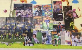 足球俱乐部4本 各种体育杂志中插15张