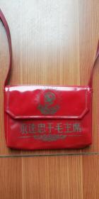 大文革 (放置)毛宝书  塑料红包 —— 毛像、三个忠、永远忠于毛主席(好品)!