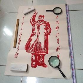 2开植绒画 大海航行靠舵手干革命靠毛泽东思想