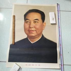 2开宣传画 华国锋主席1978年 河北人民出版社