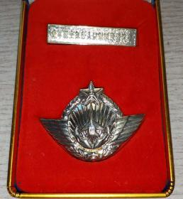 """空军颁发""""空军航空机务人员银质荣誉奖章""""(原盒)"""