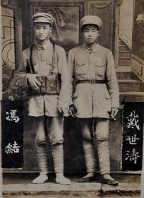 建国初期持枪绑腿解放军战士(有人名)