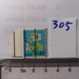 日本邮票  305