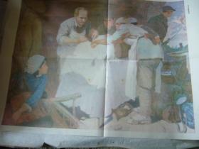 六年级小学课本第六册教学图片:手术台就是阵地  半开大小