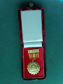 早期,中华全国总工会颁发(11931)《五一劳动奖章》请选择快递