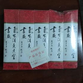 中华墨汁5盒