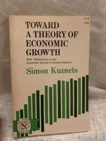 Toward a Theory of Economic Growth「朝向一种经济增长理论」【美国著名经济学家库兹涅茨代表作】