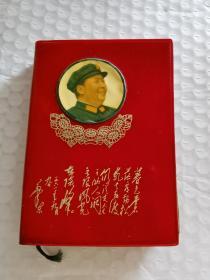 文革红宝书-----封面毛彩像,毛手书《毛主席诗词》!(内有27张毛像,1张毛林娄山关,8张风景,1968年南京大学中文系)