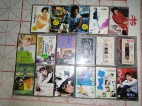 磁带,17本合售