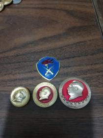 毛主席纪念章3个+一个不知道什么徽章–共4枚