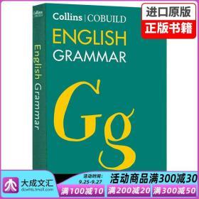 柯林斯英语语法大全 英语语法用法自学参考工具书 英文版 Collins COBUILD English Grammar 英文原版字典