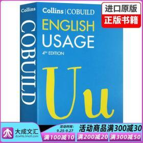 【领券立减】Collins English Usage 英文原版英英字典 柯林斯英语用法指南 进口语法学习词典工具书 英文版原版书籍