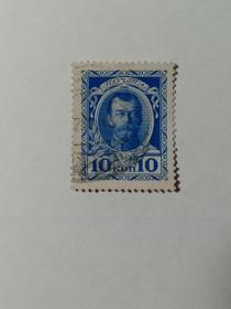 沙皇俄国邮票 末代沙皇尼古拉二世邮票 1913年左右发行 殉教者尼古拉二世·亚历山德罗维奇 是俄罗斯帝国末代皇帝,在位23年(1894年11月1日-1917年3月15日),俄罗斯罗曼诺夫王朝最后一位沙皇,也是俄罗斯历史上唯一一个到过亚洲的君主。 极其稀少 俄罗斯帝国邮票 俄罗斯帝国简称俄国、俄罗斯、沙俄、沙皇俄国或帝俄,自称第三罗马。是1721年彼得一世加冕至1917年的俄罗斯国家。沙俄邮票