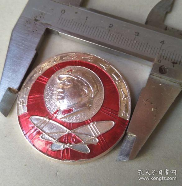 毛主席接見武漢科技界人士紀念章