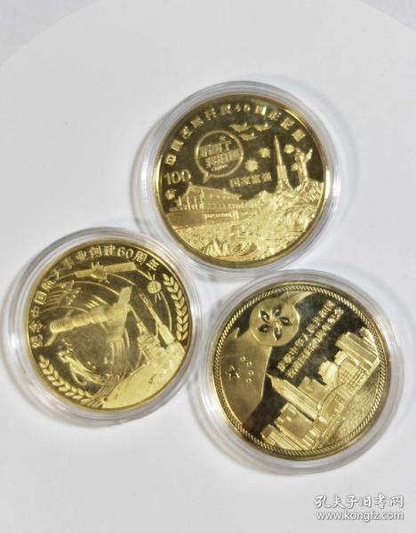 愛國教育硬幣紀念章 (xka)(多平臺同售,請先咨詢情況,避免已售)