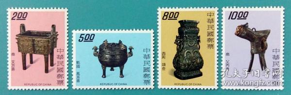 312 特專125古代銅器郵票65年版4全新 原膠全品