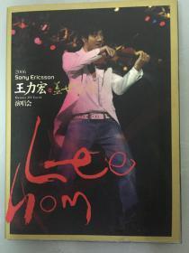 【CD/VCD正版】好声音导师 王力宏盖世英雄演唱会CD
