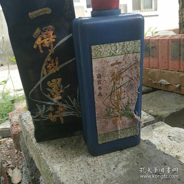 一得閣墨汁(庫存20年)