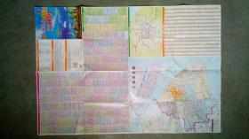 旧地图-上海城区交通图(2010年11月21版1印)2开8品
