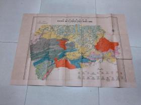 2352#民国24年(1935年)湖南长常区地质图,尺寸108*74.5,部分折痕处有自然裂口,保存相对完好
