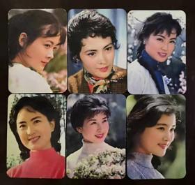 1981年中國銀幕 電影畫報明星年歷片六張(娜仁花、宋曉英、劉曉慶、張金玲、吳海燕、陳沖)