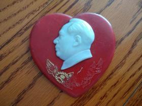 永遠忠于偉大的領袖毛主席文革安徽出產心形毛主席像章一枚